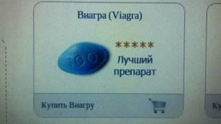 Дженерики Виагра, Сиалис, Дапоксетин. PharmaStore.ru