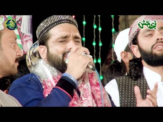 kar de karam rab saiyan Qari Shahid Mahmood Part1