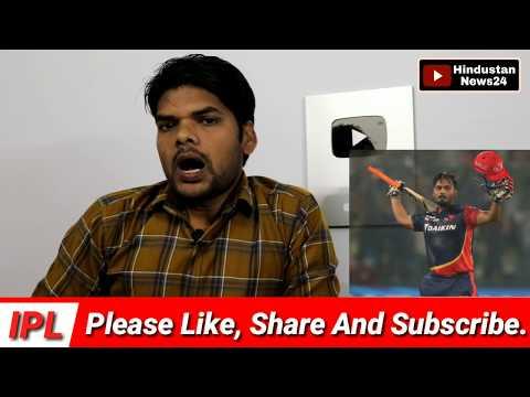 IPL 2019 | Delhi Capital के टॉप 5 तूफानी बल्लेबाज, टीम को जीता सकतें हैं आईपीएल 2019 का खिताब