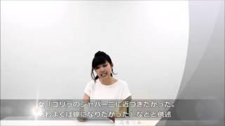 タウンワークマガジン│池上彰の本を参考にして書いたニュース原稿を、あ...