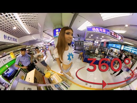 Shenzhen 360º: HQB Electronics Markets, SEG 2nd Floor