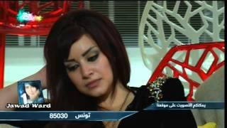 زيارة سارة فرح للأكاديمية (عبد الله يغني مجنوني ونقطة ضعفي لسارة - وداع الطلاب)- جزء5/ ستار أكاديمي9