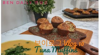 Easy Recipe: Tuna Muffins in 1…