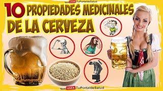 10 Beneficios medicinales de la Cerveza  que no conocias