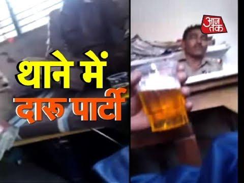 Police Caught Drinking Beer On Duty In Uttar Pradesh