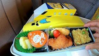 Dr Yellow Shinkansen Train Bento Box Lunch