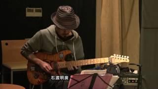 "「EDGE OF QUICK BOSSA」 ""月の鳥"" 渋谷毅・石渡明廣・外山明の演奏です..."