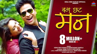 Latest New Top Popular Garhwali DJ_ Songs 2017 I बगछट मन| By Hema Negi Karasi And Rameswar Gairola