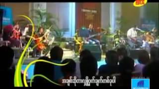အခ်စ္ဆိုတာလ်ွိွဳ႕ဝွက္ခ်က္တစ္ခုပါ(စိုင္းထီးဆိုင္)Myanmar Song2010&New 2016