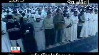 Download Video Mishary Rashid Alafasy - Surah Al Fatihah & Al Qadr MP3 3GP MP4