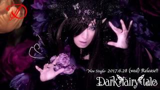 D - 「Dark fairy tale」Music Video (SPOT)