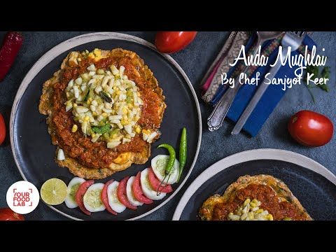 Anda Mughlai Street Food Recipe | अंडा मुग़लई | Chef Sanjyot Keer
