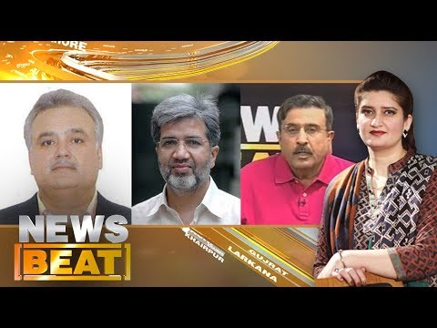 News Beat - Paras Jahanzeb - SAMAA TV - 13 Aug 2017