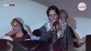 سبل عيونو - فرقة جذور العاشقين - حفل