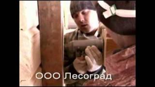 Выравнивание стен брусового дома(, 2011-03-29T10:45:23.000Z)