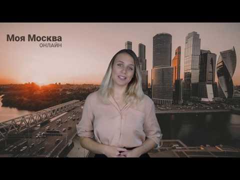Москвичи могут получить практически все услуги онлайн