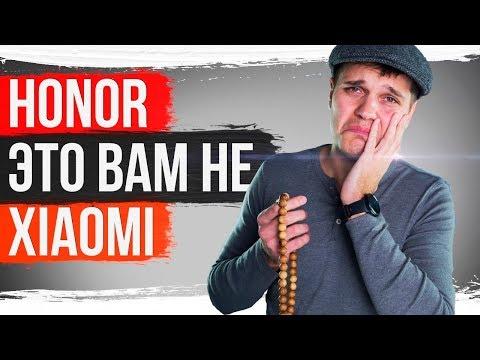 Мнение о Honor Band 4. Стоит ли покупать? Лучше Mi Band 3?