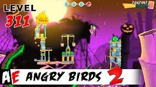 Angry Birds 2 LEVEL 311 / Злые птицы 2 УРОВЕНЬ 311
