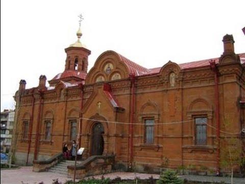 Русская Церковь в г. Ереване