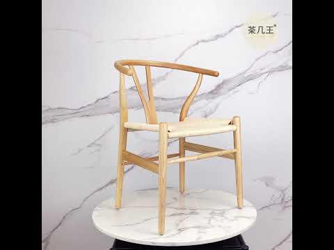 全實木 白臘木 北歐風 Y椅造型 編織 書椅 餐椅 手工 簡約 設計師款 淺色系