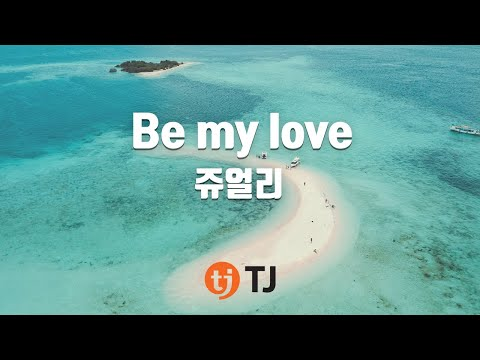 [TJ노래방] Be my love - 쥬얼리(Jewel (Be my love - Jewelry) / TJ Karaoke