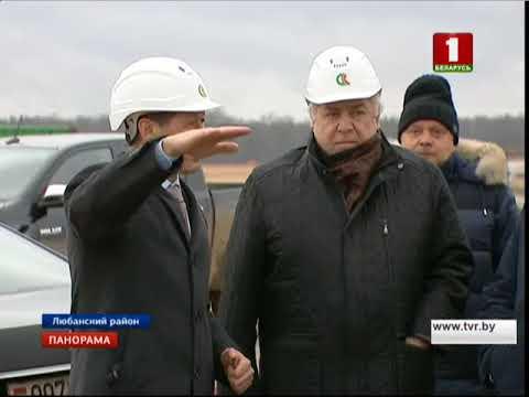На юге Минской области активизируется возведение Нежинского горно-обогатительного комбината
