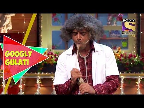 Gulati's Need For Chakna | Googly Gulati | The Kapil Sharma Show