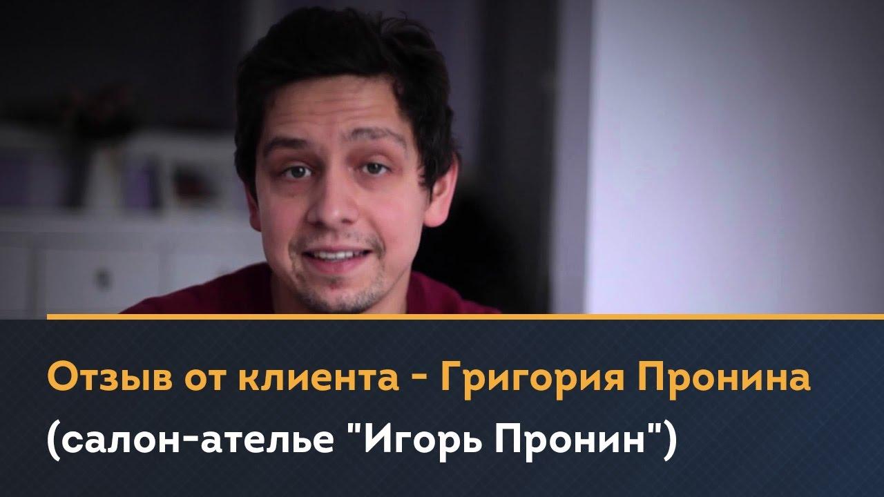 Посылка №59, Штаны карго - ЯСТРЕБЬ - YouTube