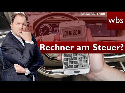 Sind Taschenrechner am Steuer verboten? | Rechtsanwalt Christian Solmecke
