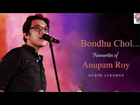 Bondhu Chol - Anupam Roy   Open Tee Bioscope