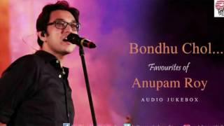 Bondhu Chol - Anupam Roy _ Open Tee Bioscope
