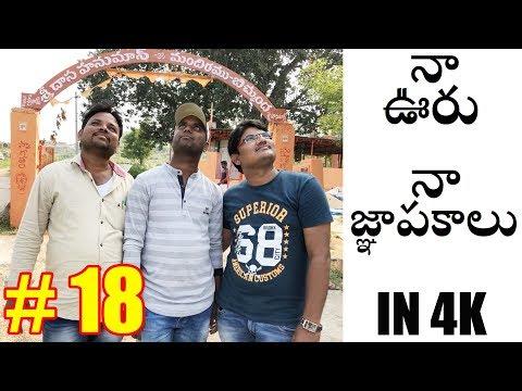My Village And My Memories In 4K | Chinnanati Gnapakalu | My First 4K Video | Shot On I Phone 8 Plus
