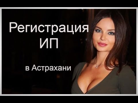 налог ру декларация 2019 ндфл программа скачать бесплатно