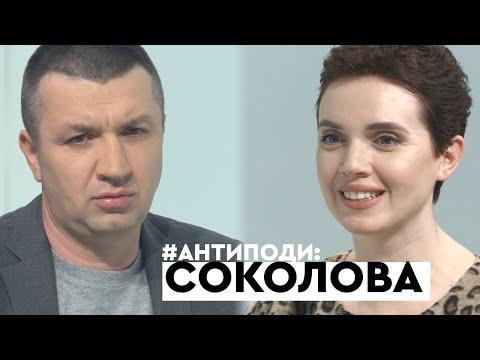 @Yanina Sokolova: помилки