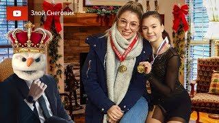 ОНА ВЕРНУЛАСЬ Анастасия Тараканова ВЫИГРАЛА Пятый Этап Кубка России 2019
