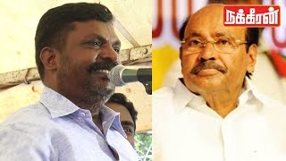 Ramadoss talking like Vadivelu | Thiruma speech for Udumalpet