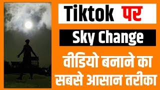 Tiktok Par Sky Change Video Kiase Banaye | Tiktok VFX Video Editing Tutorial | chand wali video