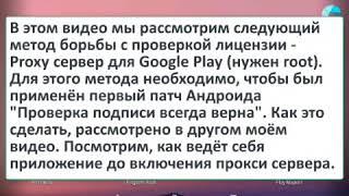 пассивный заработок на серверах от google
