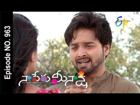 Naa Peru Meenakshi   21st February  2018    Full Episode No 963  ETV Telugu