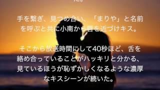 このビデオの情報元AKB永尾まりやのディープキスにファン絶叫.