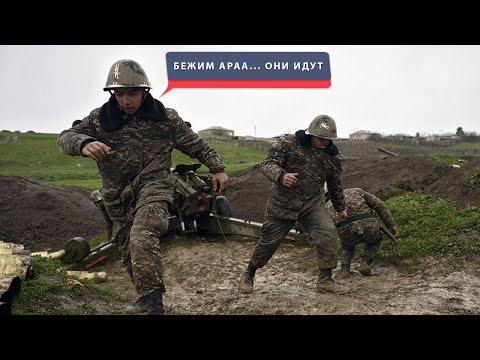 ПОЛНЫЙ РАЗГРОМ АРМЯНСКИХ ВОЙСК - За 4 дня Армения потеряла контроль - Война в Карабахе