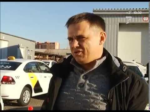 Красноярские таксисты жалуются на домогательства клиенток