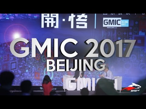 GMIC 2017 Beijing Presents G-Startup Conference Highlights
