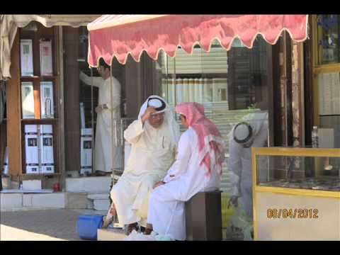 Kuwait Taste of Culture - YouTube