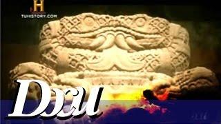 Coatlicue - Batalla de los Dioses  ( History Chanel ) DOCUMENTAL - HD