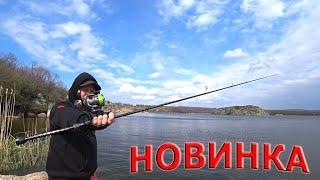 С ТАКИМ СПИННИНГОМ достать до рыбы легче рыбалка 2021