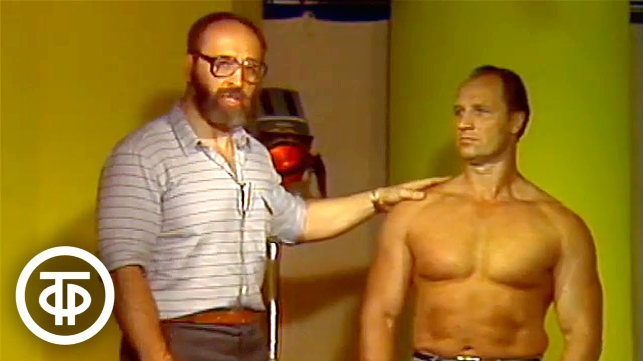 Атлетическая гимнастика побеждает тяжелую болезнь. Здоровье, сила, красота (1987)