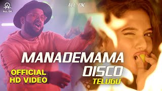 All Ok | Manademama Disco  MD | Tanya Hope | Tennis Krishna | Telugu Song 2020