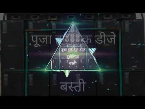 Solid Body Re Sapna Choudhary And Pooja  Hi Tech Basti