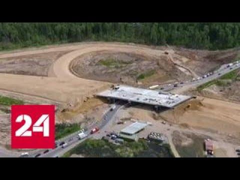 ЦКАД избавит московские дороги от пробок
